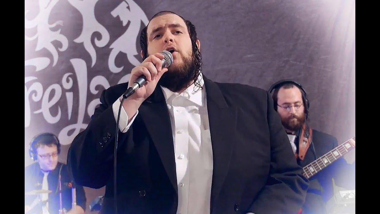 Freilach feat. Shmueli Ungar - Ribon
