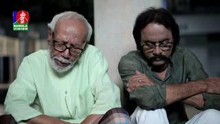 JAYGIR MASTER   Ep 80   Bangla Natok   Apurba, A.T.M. Shamsuzzaman   BanglaVision Drama   2019