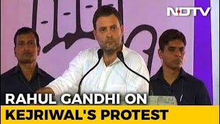 Rahul Gandhi Talks Of Arvind Kejriwal