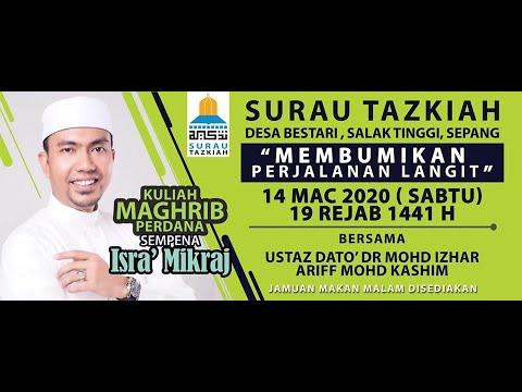 IKTIBAR KEMUNCULAN CORONA VIRUS COVID-19  |  Ustaz Dato' Dr. Izhar Ariff Mohd Kashim
