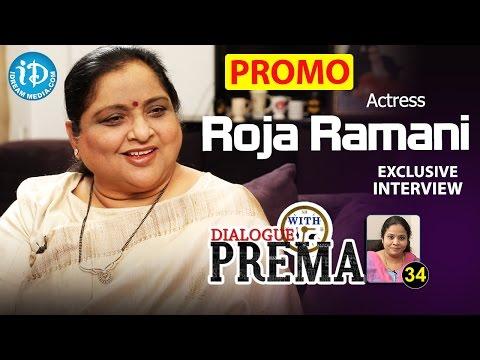 Actress Roja Ramani Exclusive Interview PROMO || Dialogue With Prema || Celebration Of Life #34