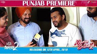 Premiere Show Reviews Manje Bistre 2 Movie In Cinemas | Punjab Promotion | New Punjabi Movie 2019