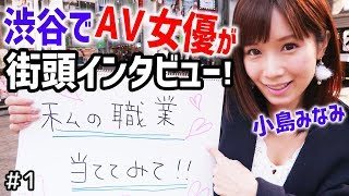 チャンネル登録よろしく→ https://goo.gl/z9xqKt ♡後編:https://youtu....