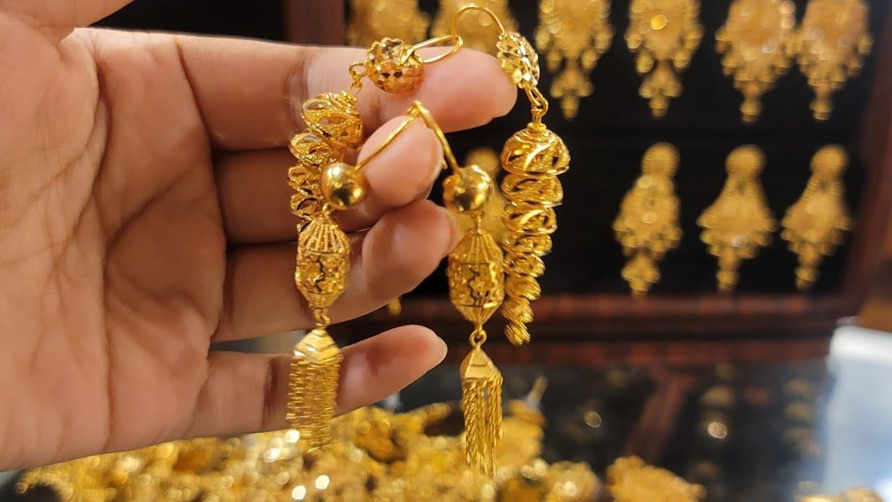 সোনার রিংকু বাউটা কানের দুল /gold bauta earrings