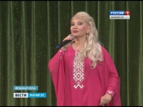 Артисты телевизионного концерта «Шым гана висе» вновь покорили марийских зрителей – Вести Марий Эл