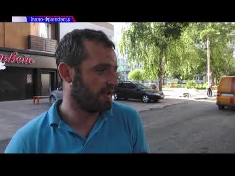 ТРК РАІ: Завершуються ремонтні роботи по вулиці Івана Павла ІІ
