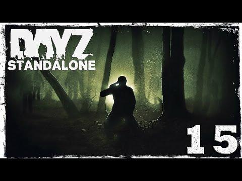 Смотреть прохождение игры [Coop] DayZ Standalone. #15: Мы friendly!