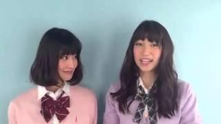 ・Seventeen・橋本愛・大野いと・ 大野いと 検索動画 7