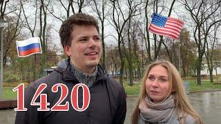 Russians describe Americans