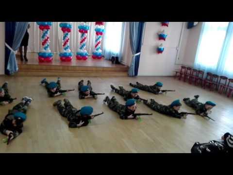 ❶Танец мальчиков на 23 февраля старшая группа|Танцы для дошкольников к 23 февраля видео|Мастер-классы в Золино|Alva Donna Exclusive Hotel & Spa 5*|}