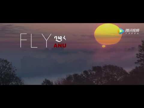 Tibetan new song phur 2017