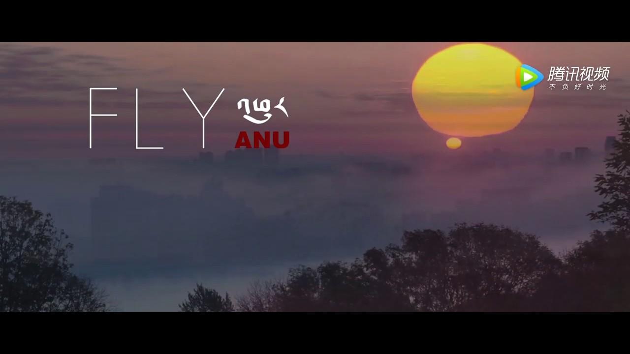 Tibetan new song phur 2017 - YouTube