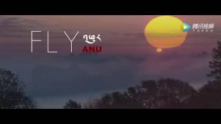 Tibetan new song phur 2017 ANU