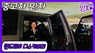 [판매완료]중고차 추천 4980만원에 판매중! 2015…