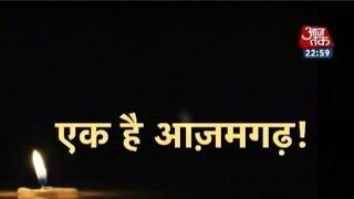 Vardaat: Is Azamgarh a terrorist camp? (PT-2)