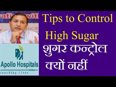 Uncontrolled Diabetes Sugar How to Control Causes Treatment Delhi 9899180390