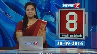 News @ 8 PM | News7 Tamil | 30/09/2016