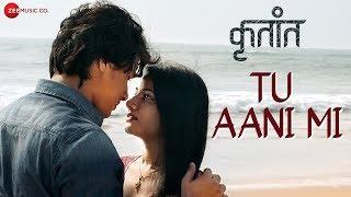 tu-aani-mi-krutant-suyog-gorhe-sayli-patil-sandeep-k-hrishikesh-r-amita-g-vijay-gavande