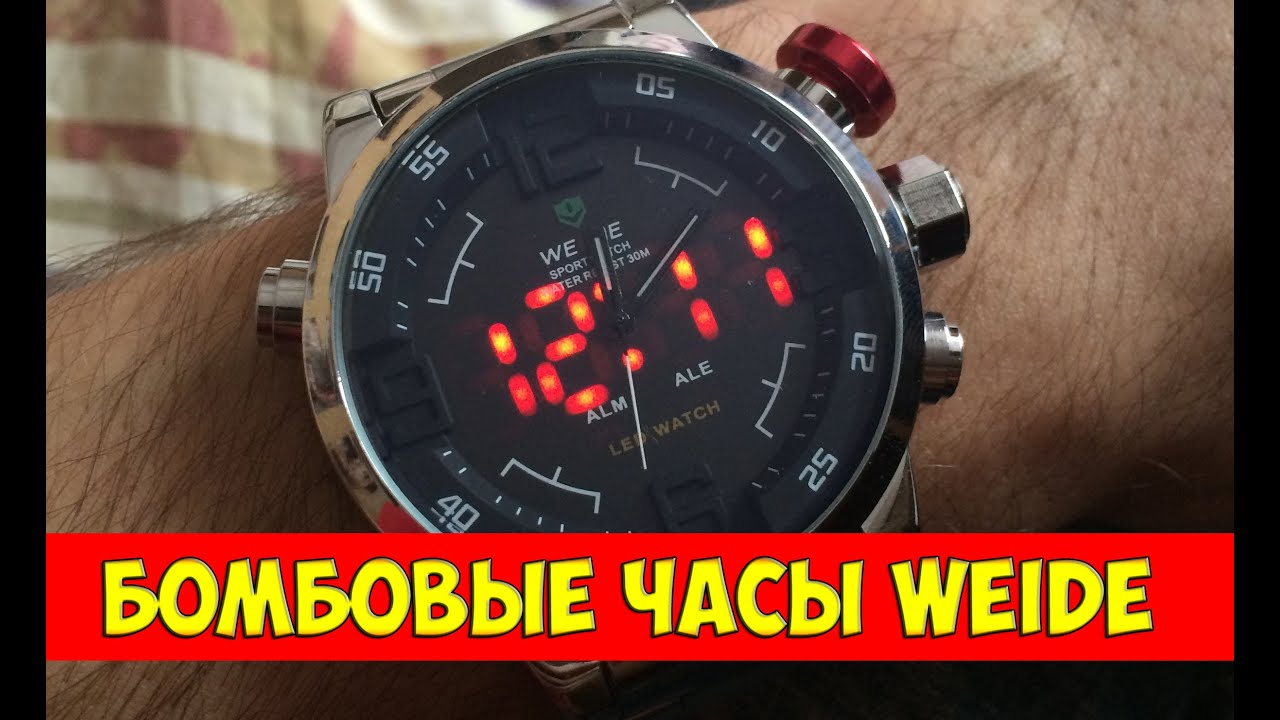 Weide watch review. Weide LCD view with leather straps - YouTube