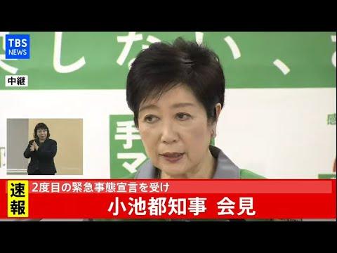 【LIVE】菅首相会…