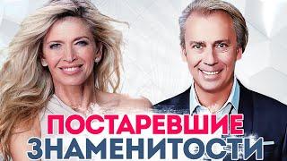 Новости российского шоу бизнеса сегодня