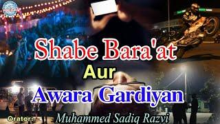 Shab E Bara'at Aur Awara Gardiyan | Mohammed Sadiq Razvi