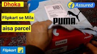 Flipkart parcel unboxing (Puma Spectra)