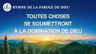 Musique chrétienne 2020 « Toutes choses se soumettront à la domination de Dieu »