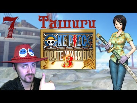 Онлайн игра, Dream log [One Piece: Pirate Warriors 3] PS4 #7