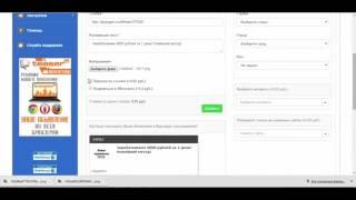 Как заработать на андроид (в день от 100 рублей)