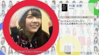 03 2012.03.07 ON AIR (東京) 【出演】 村重杏奈 Anna MURASHIGE (HKT48...