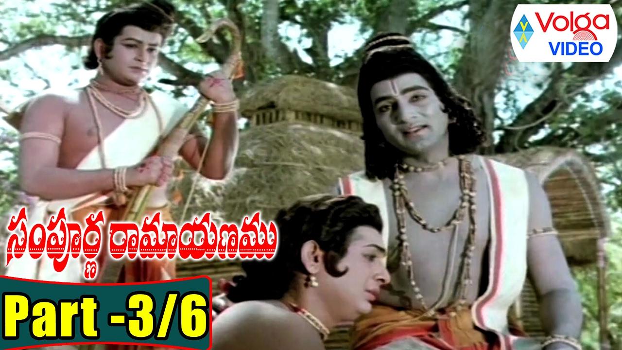 Sampoorna Ramayanam Movie Parts 3/6 - Shobhan Babu
