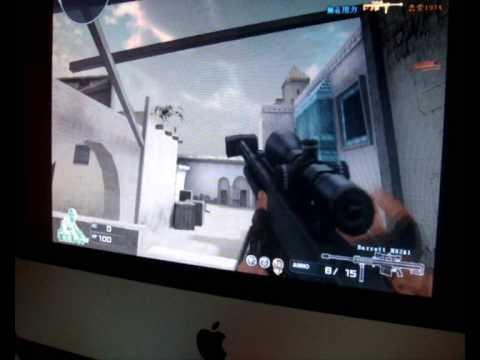 Crossfire  -Barrett M82A1-