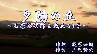 昭和38年9月 発売 作詞:萩原四朗 作曲:上原賢六 オリジナル歌手:石原...