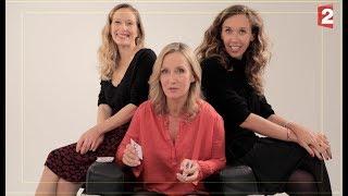 France 2 / On va s'aimer un peu, beaucoup... Interview croisée des trois comédiennes