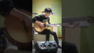 Shaun Way Back Home guitar  / …