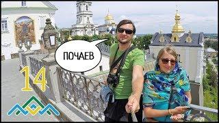видео Династия туризма | Статьи | Лечение и отдых в Кавказских Минеральных Водах