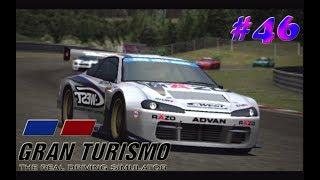 "Gran Turismo 3: A-Spec Прохождение часть 46 Amateur League ""Dream Car Championship"""
