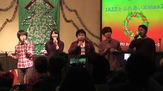 【KONKUAN】板倉町クリスマスjazzコンサート
