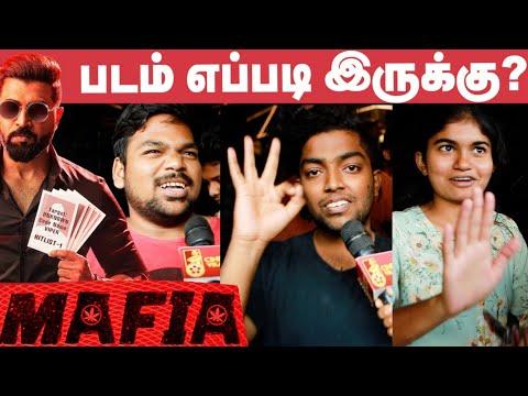 Mafia Review Public | Mafia Movie Review | Arun Vijay | Karthick Naren | #MafiaFromFeb21