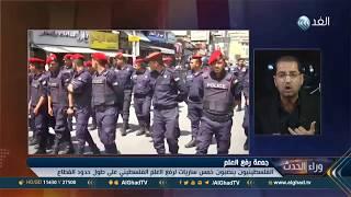 فتح: الفلسطينيون قبلوا بالاتفاقيات الدولية بناء على ضغوطات دولية من أجل إقامة دولة عاصمتها القدس