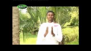 Lehid Wede Gishen by Solomon Abubeker ልሒድ ወደ ግሸን በዘማሪ ዲያቆን ሰለሞን አቡበከር