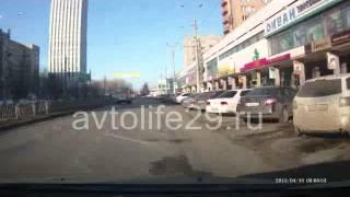 Экзаменационный маршрут ГИБДД г. Архангельска №9(Часть 2., 2013-04-14T17:33:08.000Z)