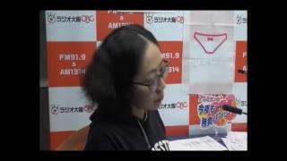 ラジオ大阪(AM1314/FM91.9)で毎週水曜23時30分から放送中! 松竹芸能の...