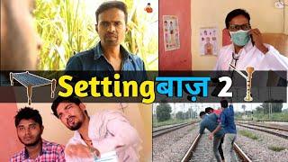 SettingBaaz 2    Chauhan Vines    Dr. JHOLACHHAP thumbnail