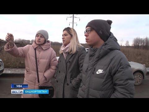 Жители уфимских новостроек против хосписа под окном -  специальный репортаж «Вестей»