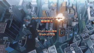 Japanese Iron Man Anime Opening