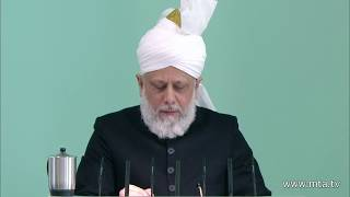 Friday Sermon 23rd March 2012 (English)