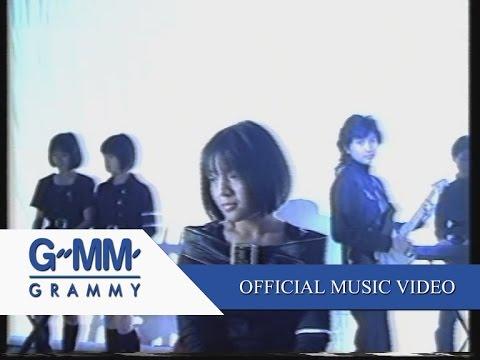 แอบเจ็บ - เอ็กซ์ วาย แซด【OFFICIAL MV】