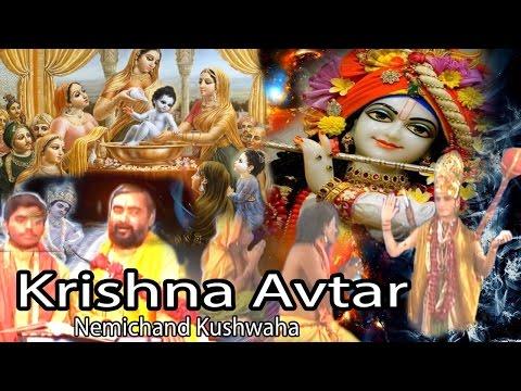 Dhola || Krishna Avtar || कृष्णा अवतार || Nemichand Kushwaha || Trimurti Cassettes